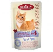 Корм Berkley Кролик №4 85g для кошек 75253/№4