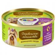 """Деревенские лакомства консервы для собак мелких пород """"Рагу из ягненка..."""