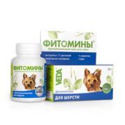 Веда (Veda) Фитомины фитокомплексом для шерсти для собак уп. 50 гр.