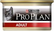 Pro Plan Light, консервы для кошек, индейка
