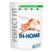 Корм для кошек Perfect Fit In-Home ягненок (190гр)