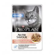 Pro Plan Nutri Savour Sterilised консервы для кошек, мясо