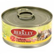 Berkley Turkey & Chicken liver Kitten №2 консервы для котят с индейкой...