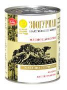 Корм Зоогурман Мясное ассорти Говядина с печенью 350г для собак 0324