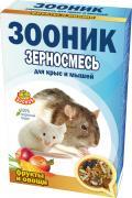 """Корм Зооник """"Стандарт"""", для крыс и мышей, с фруктами и овощами, 400 г"""