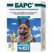 Барс капли инсектоакарицидные для собак
