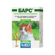 Барс капли инсектоакарицидные для кошек 3 пипетки