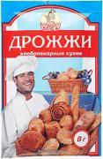 Дрожжи хлебопекарные сухие 8г Кладовая вкуса