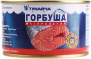 Горбуша консервированная Тунайча 225г из охлажденного сырья,...