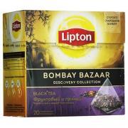 Lipton / Липтон Bombay Bazaar (20пир.)