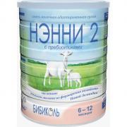 Бибиколь Нэнни 2 Молочная смесь с пребиотиками на основе козьего...