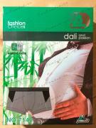 Нижнее белье из бамбука гиганты DALI 7146 мужское 2 шт. размер 60...
