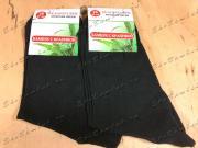 Носки из бамбука и крапивы мужские 10 пар размер 39-40 (25)