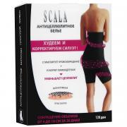 Scala Корректирующее белье