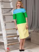 Платье Marrushka, цвет мультиколор