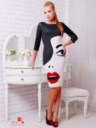 Платье Glem, цвет черный, молочный