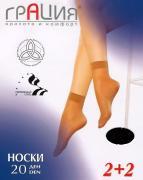 Носки женские Грация Носки 20