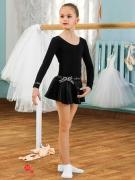 Юбка Arina для девочки, цвет черный