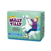 Подгузники-трусики для мальчиков Milly Tilly 4, 7-10 кг, 20 шт