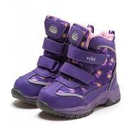 Детские ботинки Reike