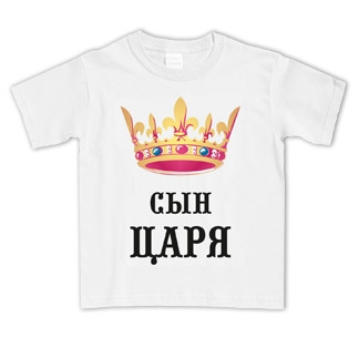 http://price.static.price.ru/400x400/-/e7a510ea5cc001a232302666d9ee1f6e/footbolka.ru/catalog/images/sonzaryadetsk.jpg