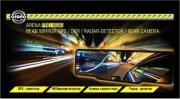 Автомобильный видеорегистратор Arena PRO-8500