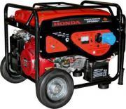 Бензиновый генератор DDE DPG6551