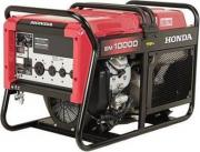 Бензиновый генератор Honda EM 10000RG