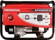Бензиновый генератор Honda EP 2500CX