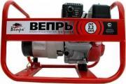 Бензиновый генератор Вепрь АБП 2,2-230 BX