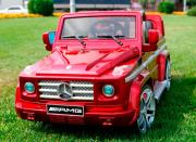 Электромобиль Kids cars Mercedes Benz G55 AMG