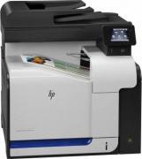 МФУ HP LaserJet 500 color M570dn MFP