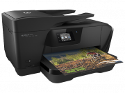МФУ HP OfficeJet 7510