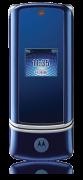 Мобильный телефон Motorola KRZR K1