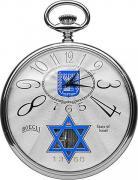 Мужские карманные часы Boegli M.22/ISRAEL