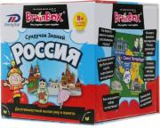 Настольная игра BrainBox Сундучок знаний: Россия