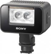Осветитель Sony HVL-LEIR1