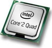 Процессор Intel Core 2 Quad Q6700