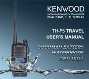 Рация Kenwood TH-F5 TRAVEL