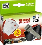 Скребок Magic Power MP-604