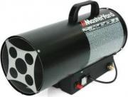 Тепловая пушка MasterYard 15M