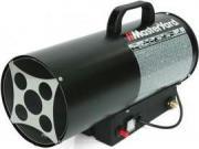 Тепловая пушка MasterYard 30M