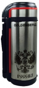 Термос Goldenberg GB-920