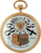 Унисекс карманные часы Boegli M.30