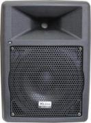 Встраиваемая акустика XLine XL8A