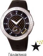 Женские наручные часы Appetime SVD780002