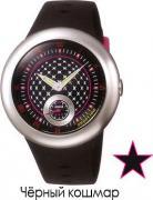Женские наручные часы Appetime SVD780007