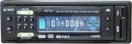 автомагнитола 1 din NRG NDV-415