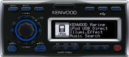 автомагнитола 2 din Kenwood KMR-700U