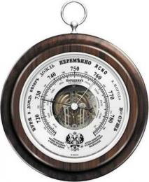 барометр RST 05235